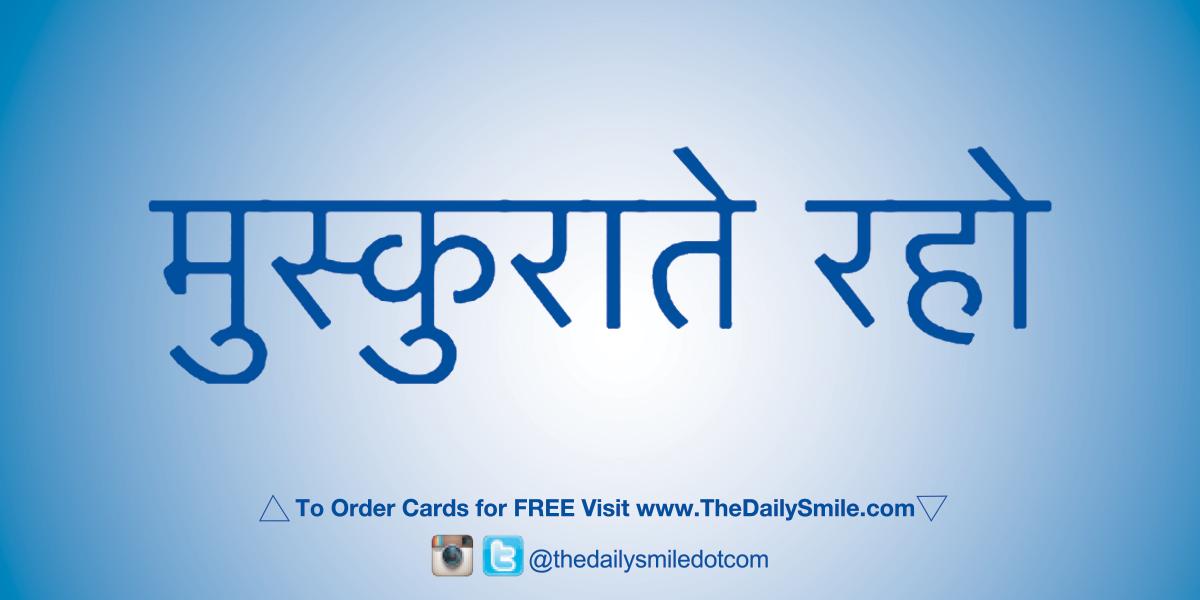 HindiFront