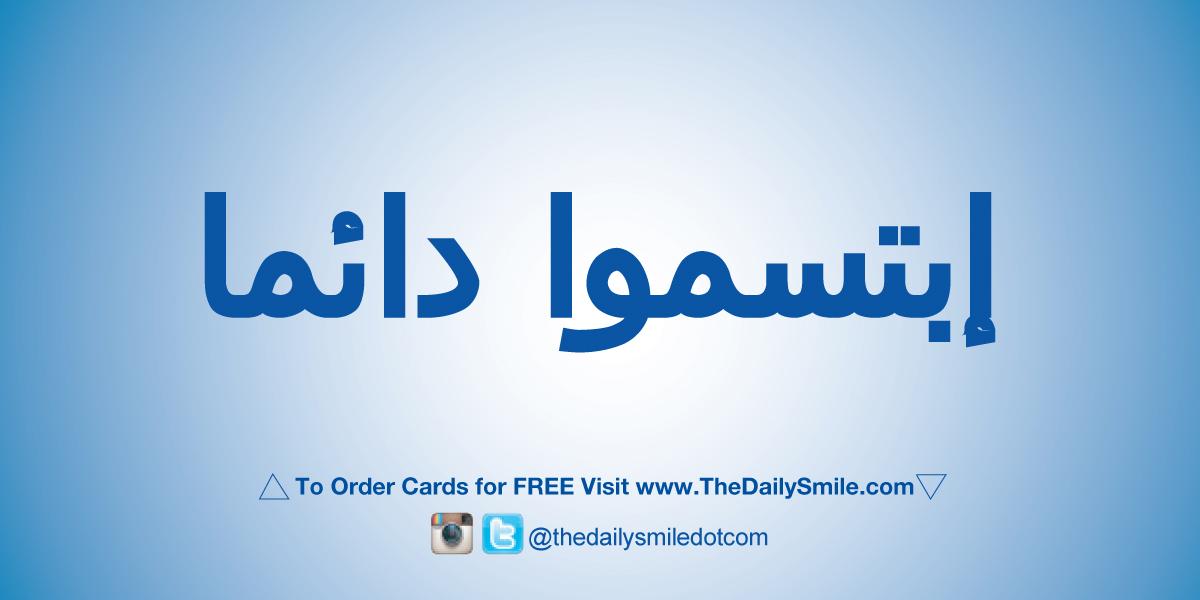 Arabic_Front